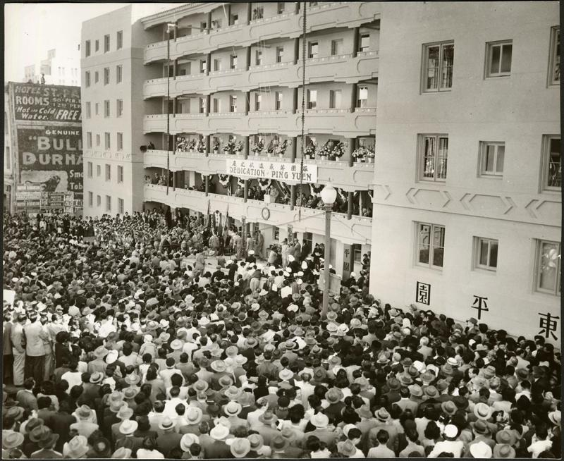 Dedication of housing project in San Francisco, 1951
