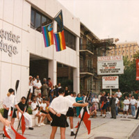 Photograph of the Center Stage Welcome Center building
